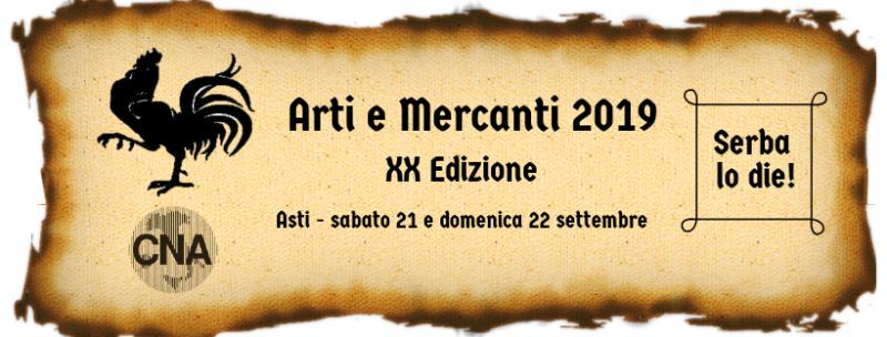 Arti e Mercanti 2019